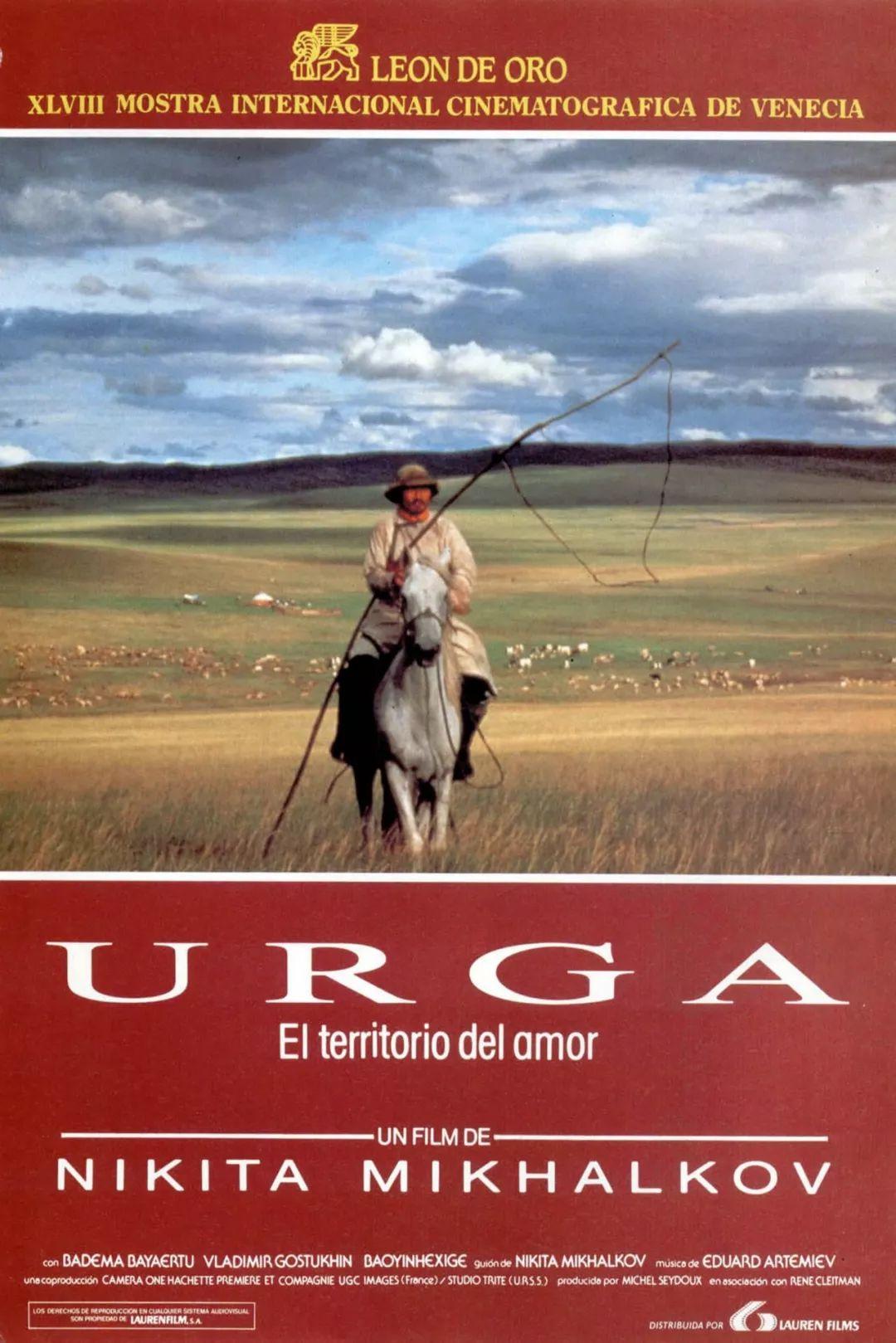 60部蒙古电影 部部都值得看 第104张 60部蒙古电影 部部都值得看 蒙古音乐