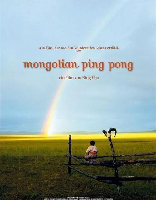60部蒙古电影 部部都值得看 第110张 60部蒙古电影 部部都值得看 蒙古音乐