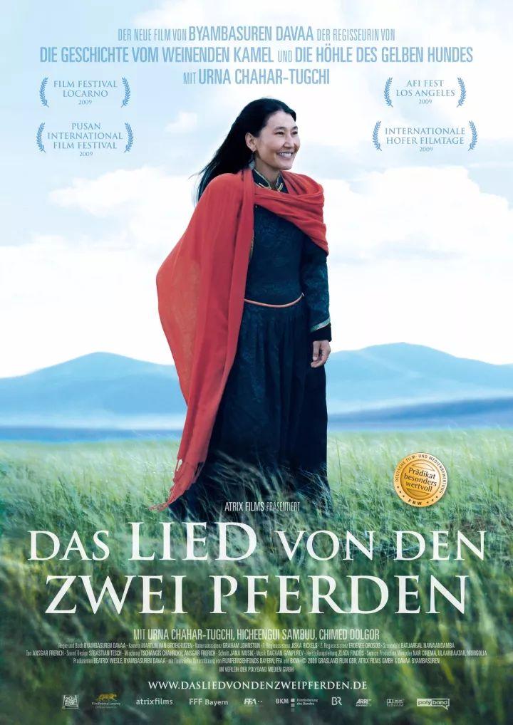60部蒙古电影 部部都值得看 第116张 60部蒙古电影 部部都值得看 蒙古音乐
