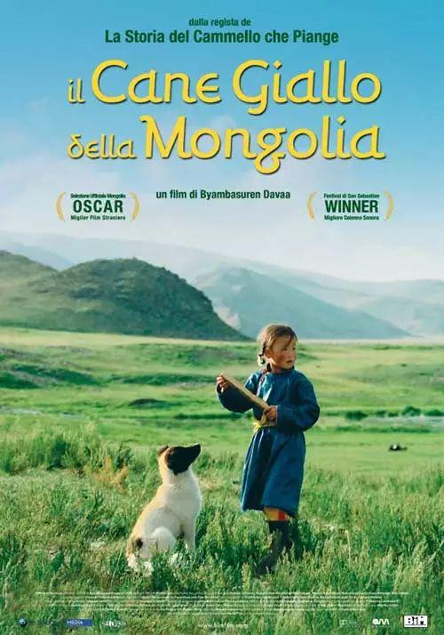 60部蒙古电影 部部都值得看 第119张 60部蒙古电影 部部都值得看 蒙古音乐