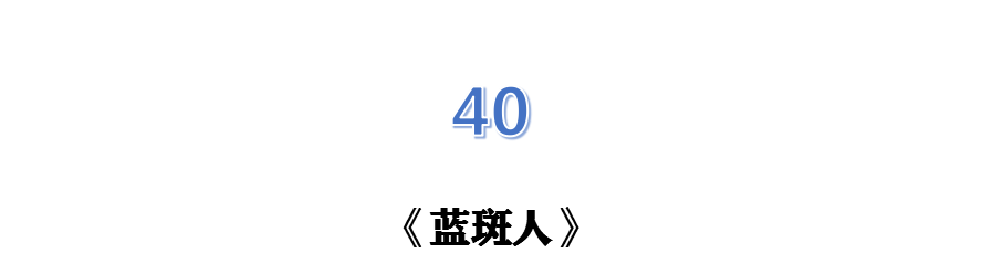 60部蒙古电影 部部都值得看 第124张 60部蒙古电影 部部都值得看 蒙古音乐
