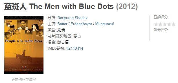 60部蒙古电影 部部都值得看 第126张 60部蒙古电影 部部都值得看 蒙古音乐