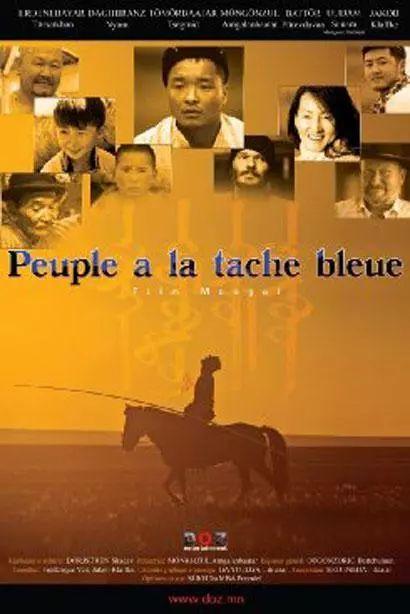 60部蒙古电影 部部都值得看 第125张 60部蒙古电影 部部都值得看 蒙古音乐