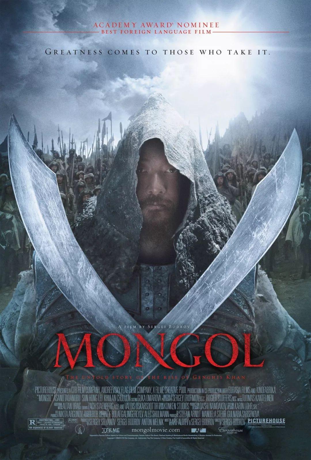 60部蒙古电影 部部都值得看 第128张 60部蒙古电影 部部都值得看 蒙古音乐