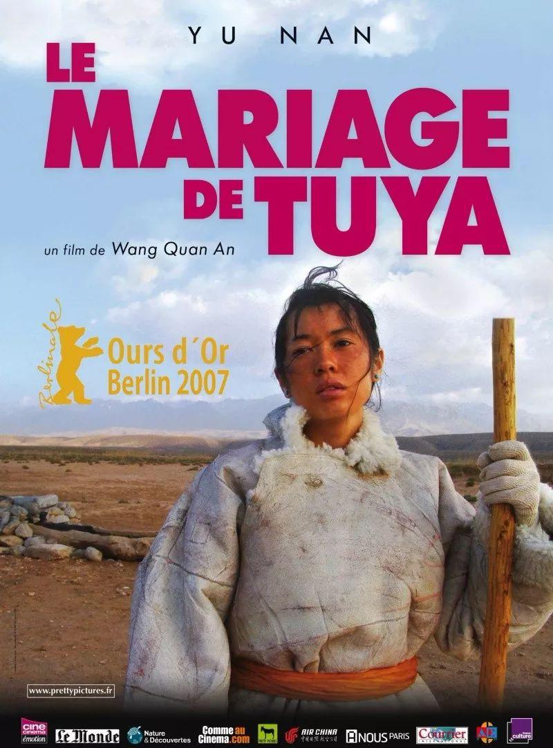 60部蒙古电影 部部都值得看 第131张 60部蒙古电影 部部都值得看 蒙古音乐