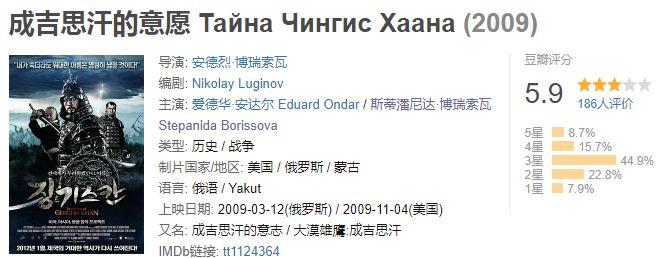 60部蒙古电影 部部都值得看 第135张 60部蒙古电影 部部都值得看 蒙古音乐