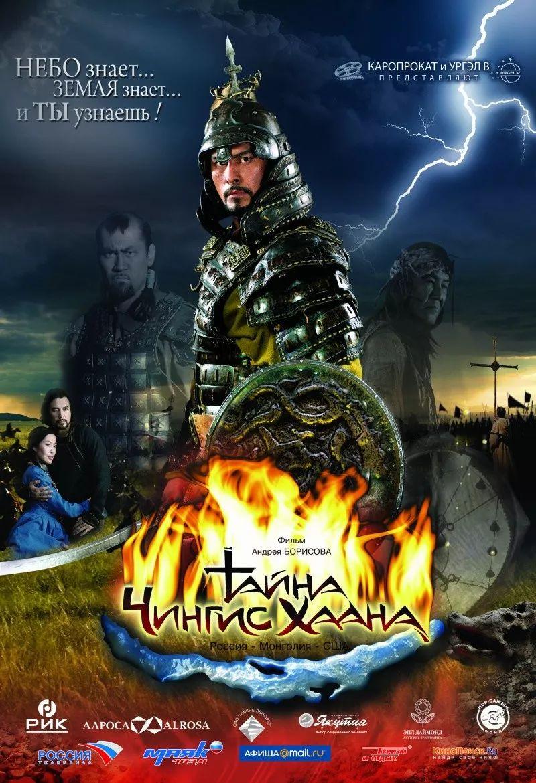 60部蒙古电影 部部都值得看 第134张 60部蒙古电影 部部都值得看 蒙古音乐
