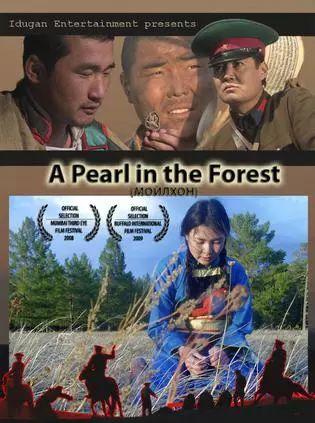60部蒙古电影 部部都值得看 第137张 60部蒙古电影 部部都值得看 蒙古音乐
