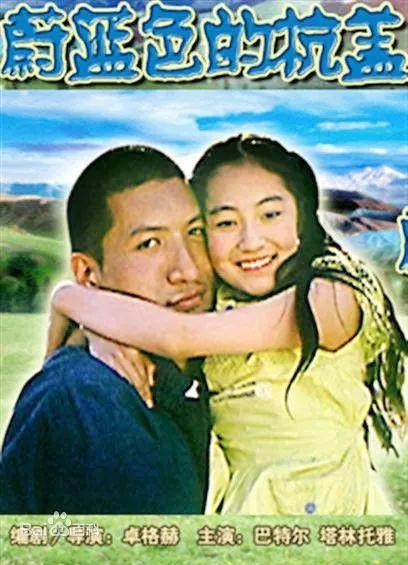 60部蒙古电影 部部都值得看 第143张 60部蒙古电影 部部都值得看 蒙古音乐