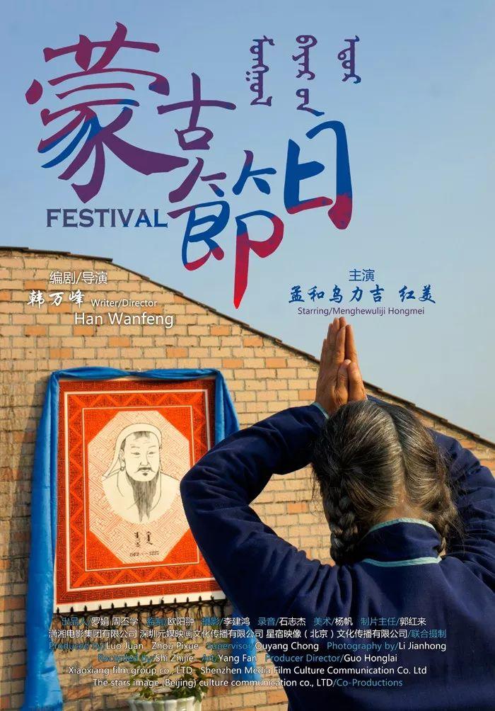 60部蒙古电影 部部都值得看 第149张 60部蒙古电影 部部都值得看 蒙古音乐