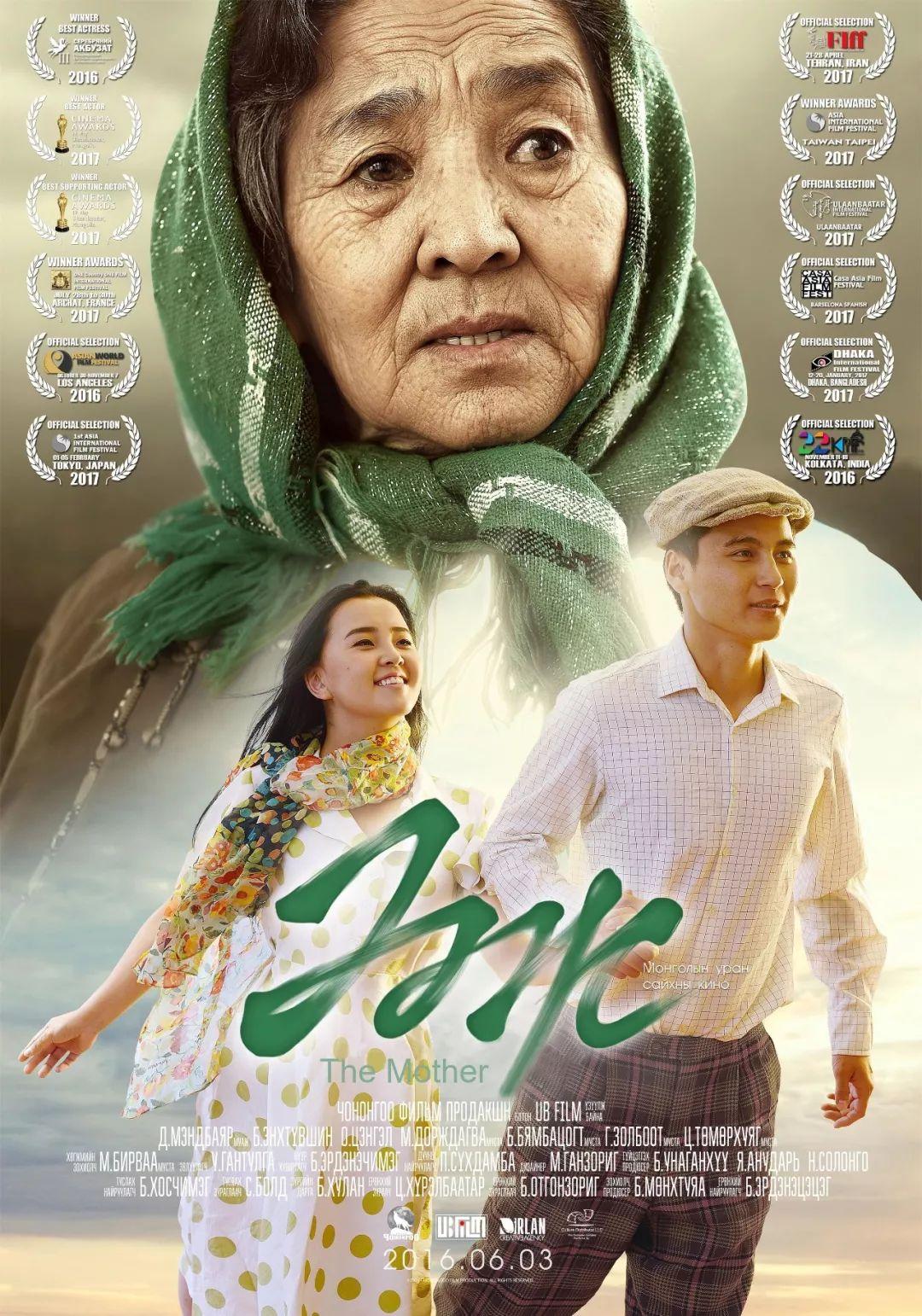 60部蒙古电影 部部都值得看 第161张 60部蒙古电影 部部都值得看 蒙古音乐