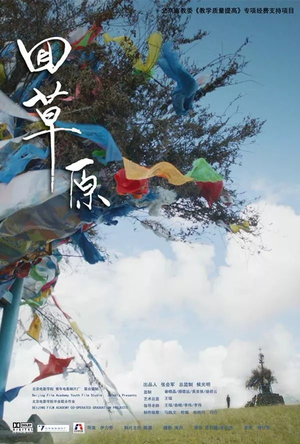 60部蒙古电影 部部都值得看 第182张 60部蒙古电影 部部都值得看 蒙古音乐