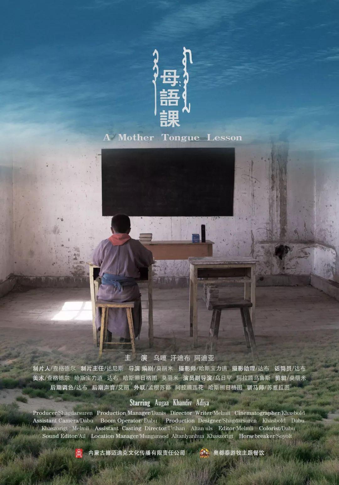 60部蒙古电影 部部都值得看 第185张 60部蒙古电影 部部都值得看 蒙古音乐