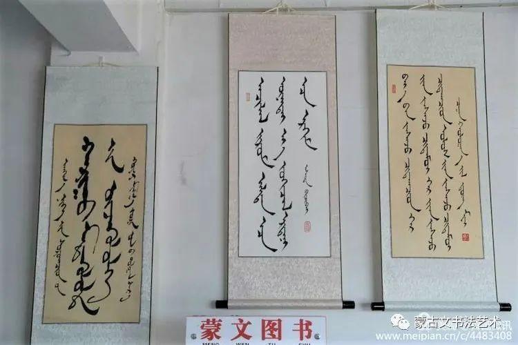 奈曼旗第五中学七年级蒙古文书法汇报展览 第4张