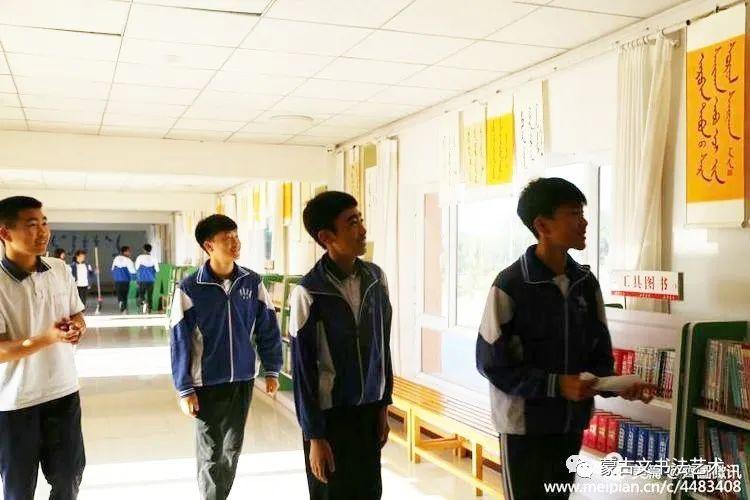奈曼旗第五中学七年级蒙古文书法汇报展览 第9张