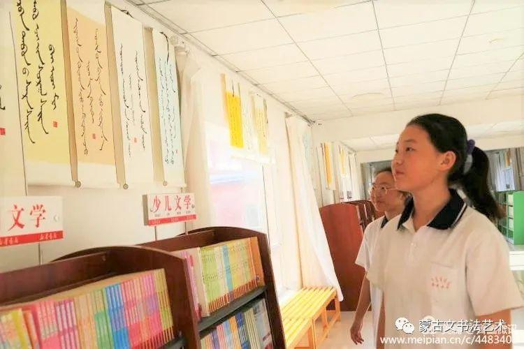 奈曼旗第五中学七年级蒙古文书法汇报展览 第6张
