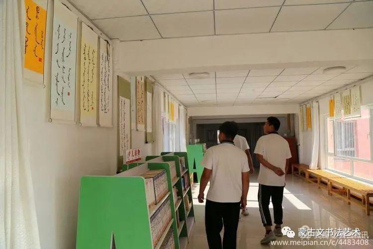 奈曼旗第五中学七年级蒙古文书法汇报展览 第7张