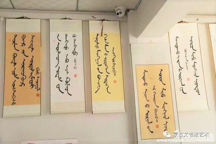奈曼旗第五中学七年级蒙古文书法汇报展览 第12张