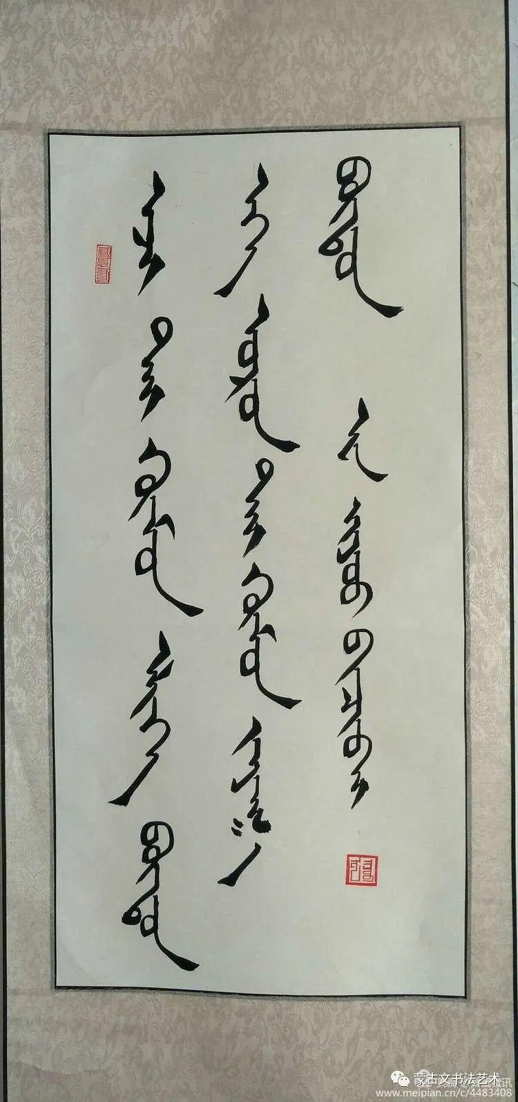 奈曼旗第五中学七年级蒙古文书法汇报展览 第11张