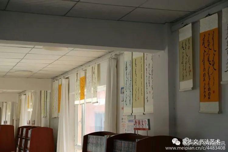 奈曼旗第五中学七年级蒙古文书法汇报展览 第13张