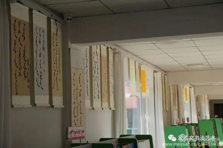 奈曼旗第五中学七年级蒙古文书法汇报展览 第15张