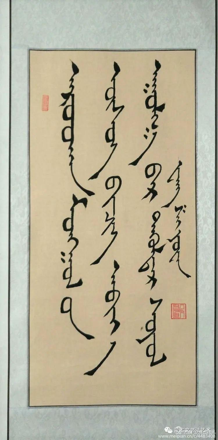 奈曼旗第五中学七年级蒙古文书法汇报展览 第14张