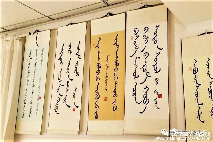 奈曼旗第五中学七年级蒙古文书法汇报展览 第17张