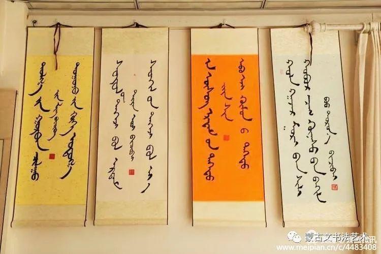 奈曼旗第五中学七年级蒙古文书法汇报展览 第19张