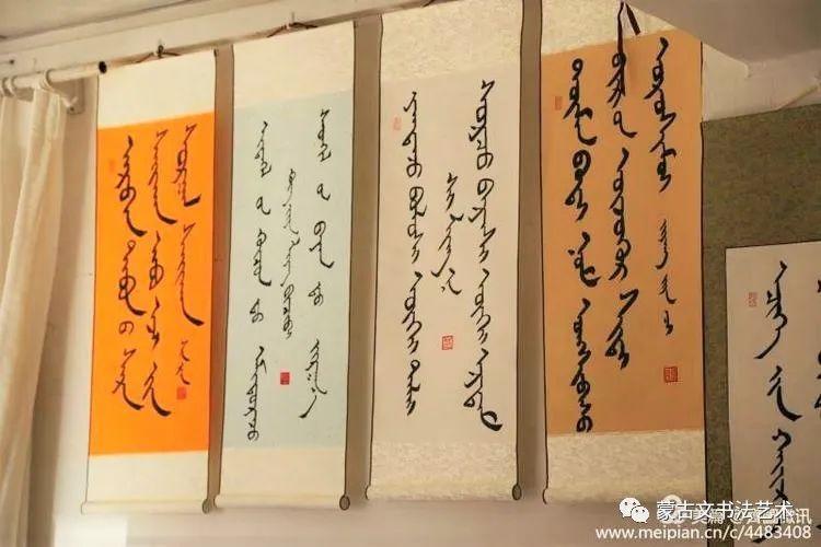 奈曼旗第五中学七年级蒙古文书法汇报展览 第21张
