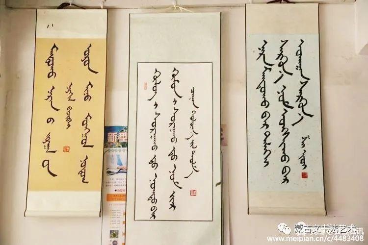 奈曼旗第五中学七年级蒙古文书法汇报展览 第20张