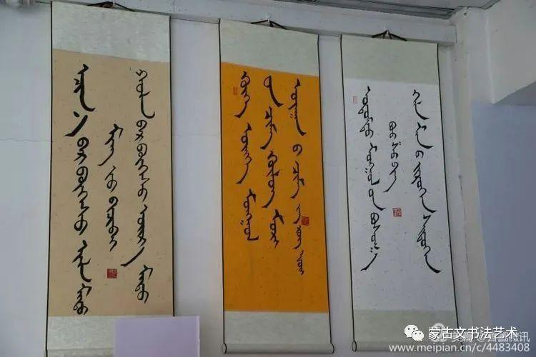 奈曼旗第五中学七年级蒙古文书法汇报展览 第25张