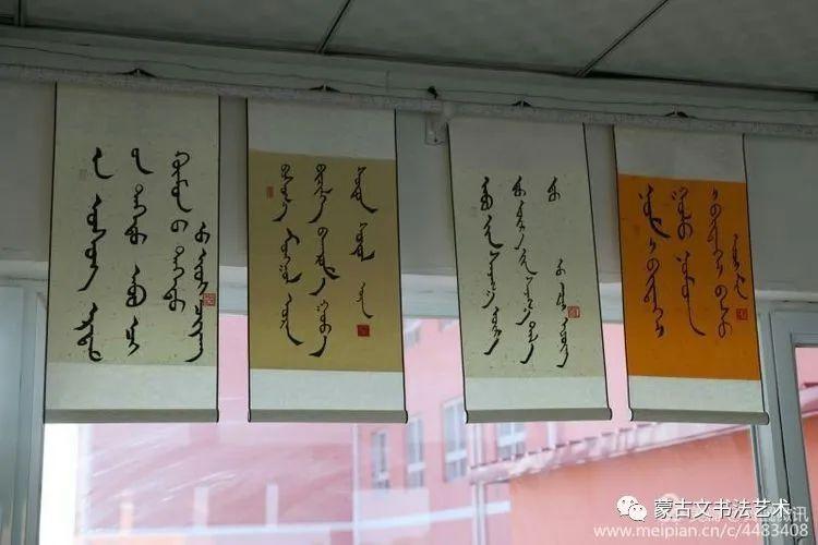 奈曼旗第五中学七年级蒙古文书法汇报展览 第24张