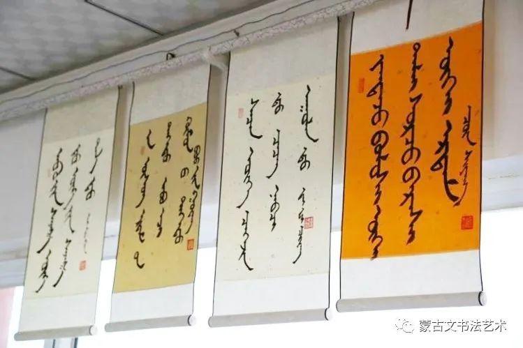 奈曼旗第五中学七年级蒙古文书法汇报展览 第23张