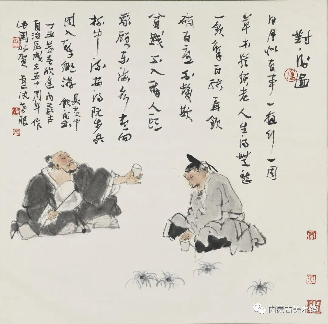 内蒙古美术馆,馆藏来了 第14张 内蒙古美术馆,馆藏来了 蒙古画廊