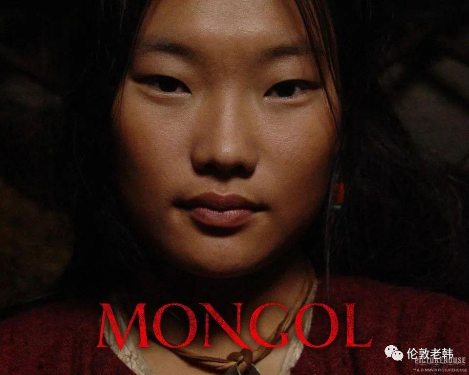 蒙古脸型和蒙古人种 第25张