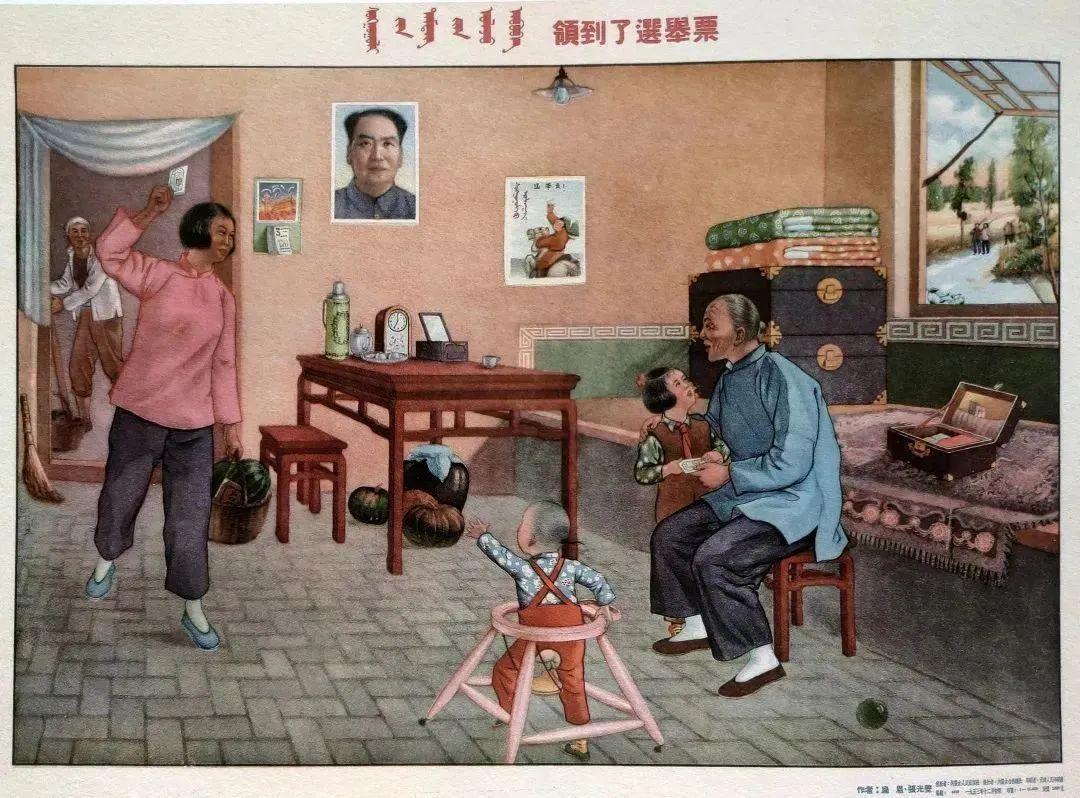 内蒙古现代美术的拓荒者乌恩 第3张