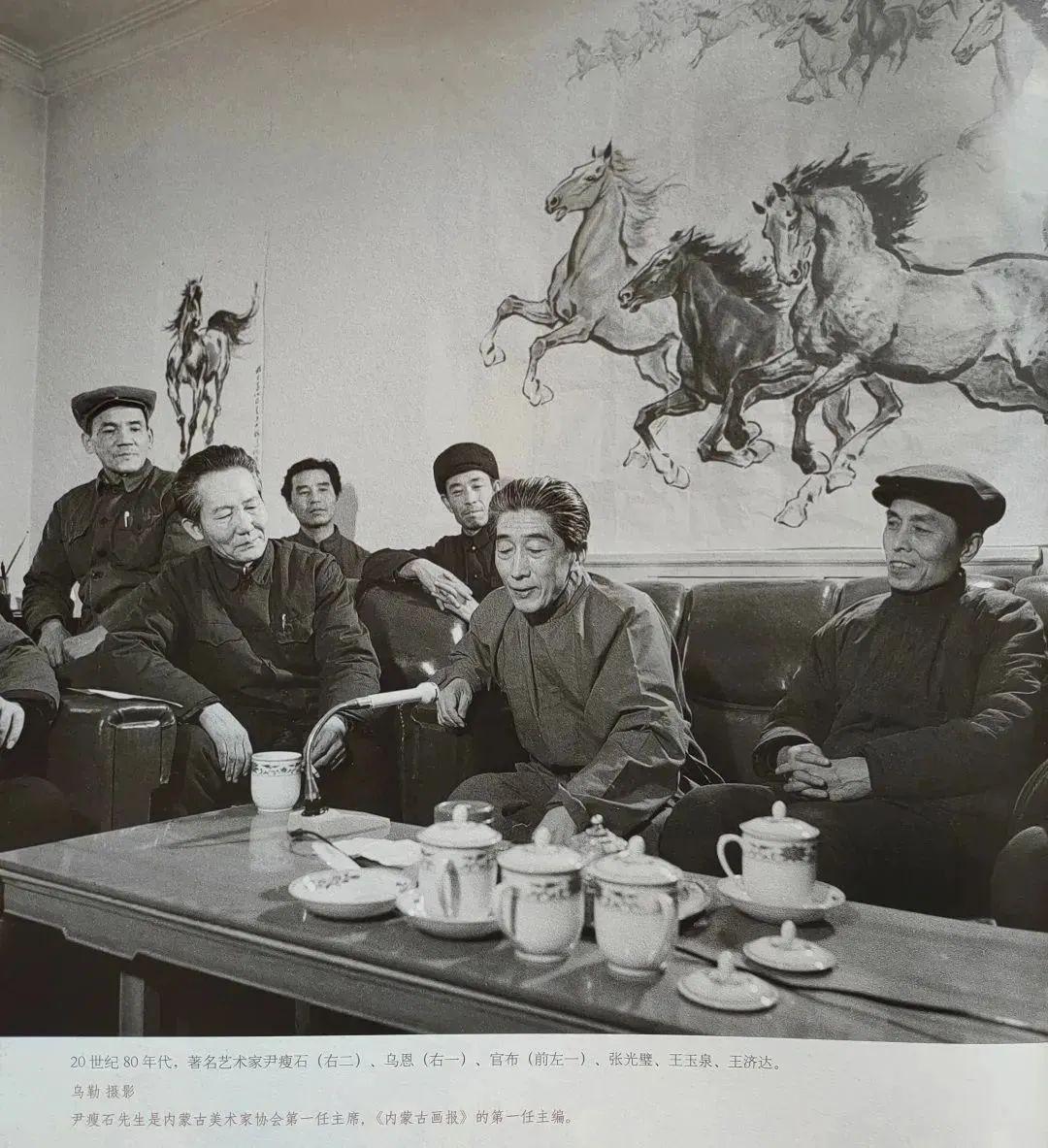 内蒙古现代美术的拓荒者乌恩 第2张