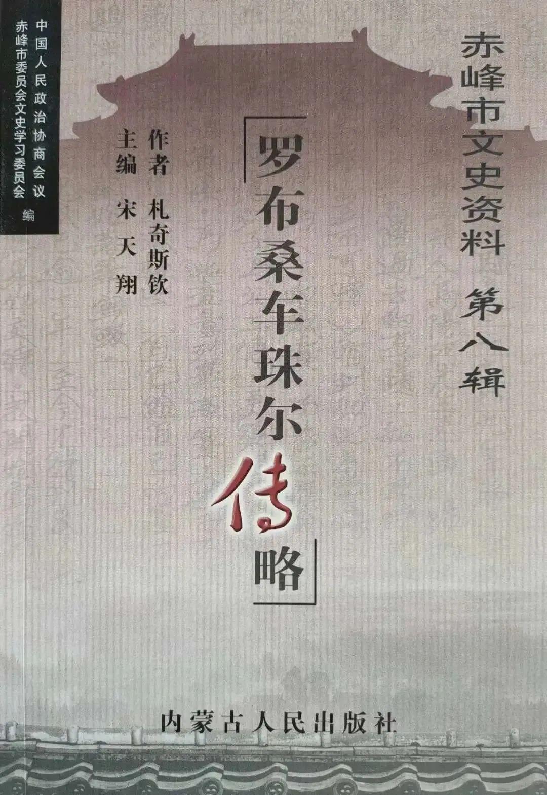内蒙古现代美术的拓荒者乌恩 第8张
