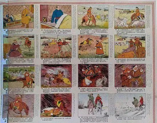 内蒙古现代美术的拓荒者乌恩 第11张