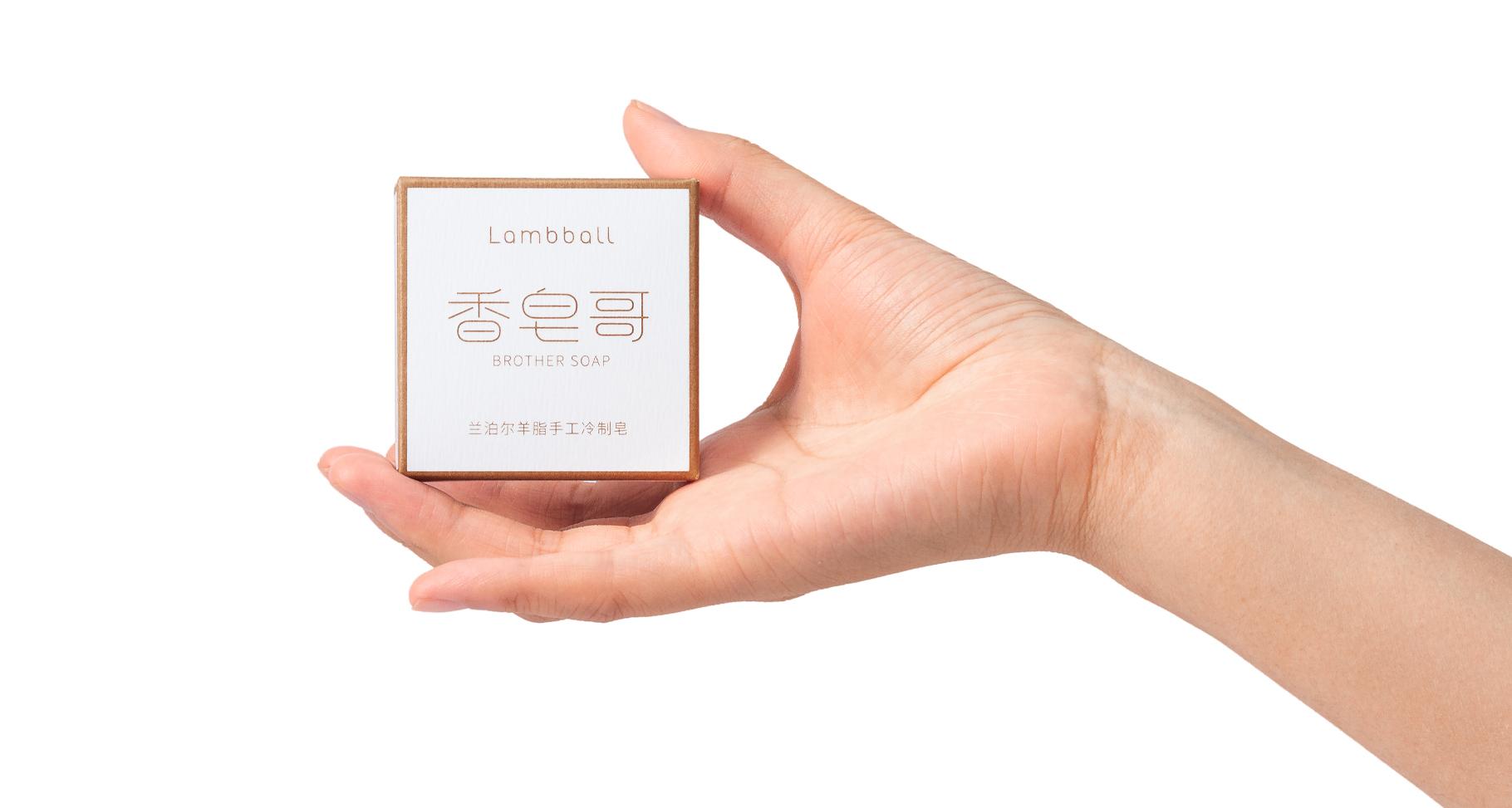 lambball品牌系列产品包装设计 第1张 lambball品牌系列产品包装设计 蒙古设计