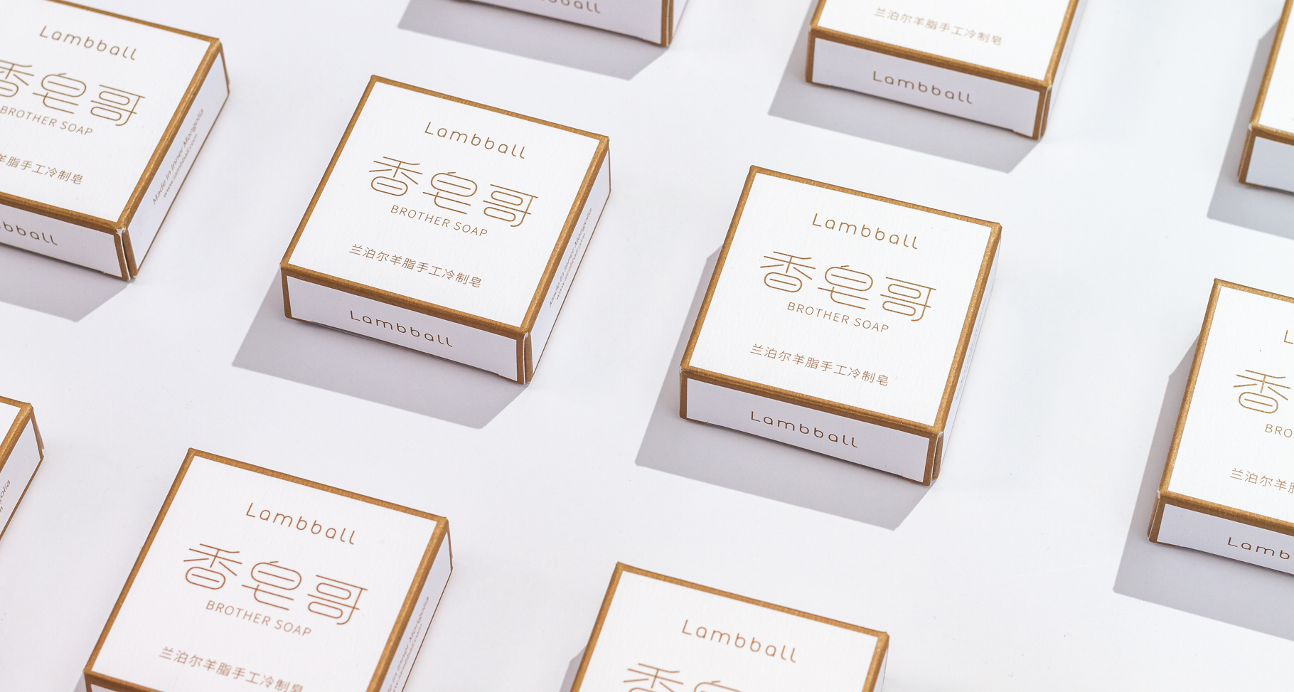 lambball品牌系列产品包装设计 第4张 lambball品牌系列产品包装设计 蒙古设计