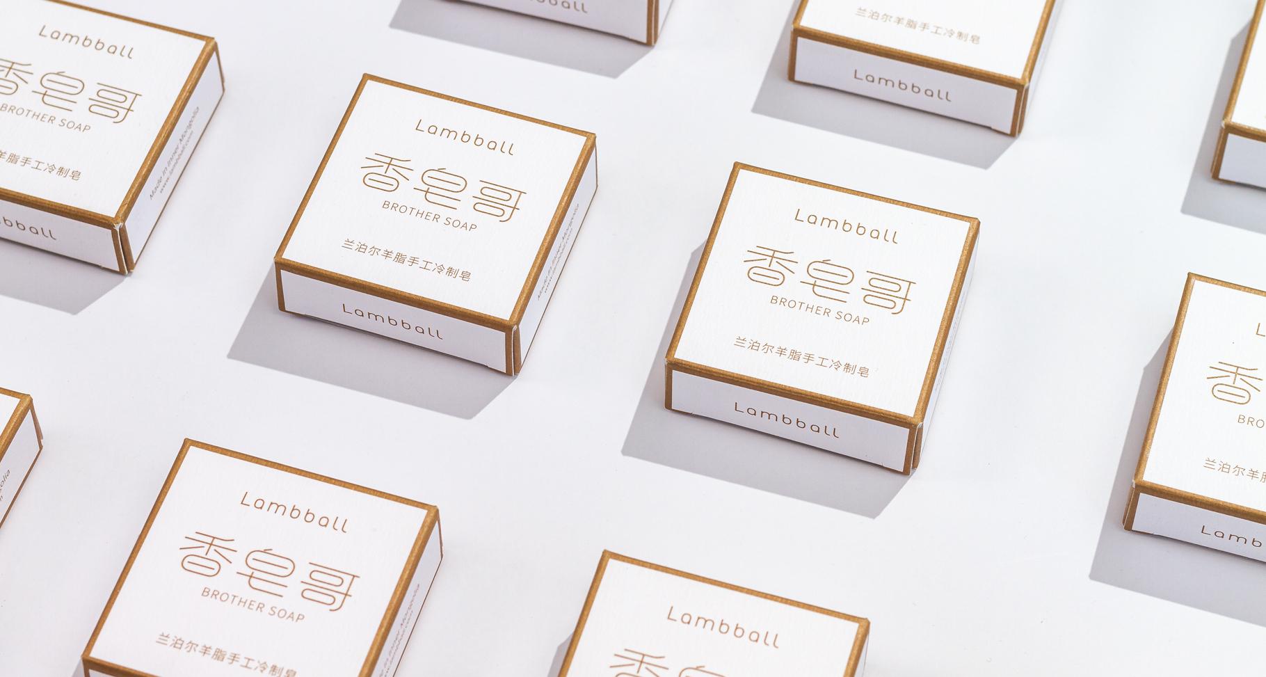 lambball品牌系列产品包装设计 第4张