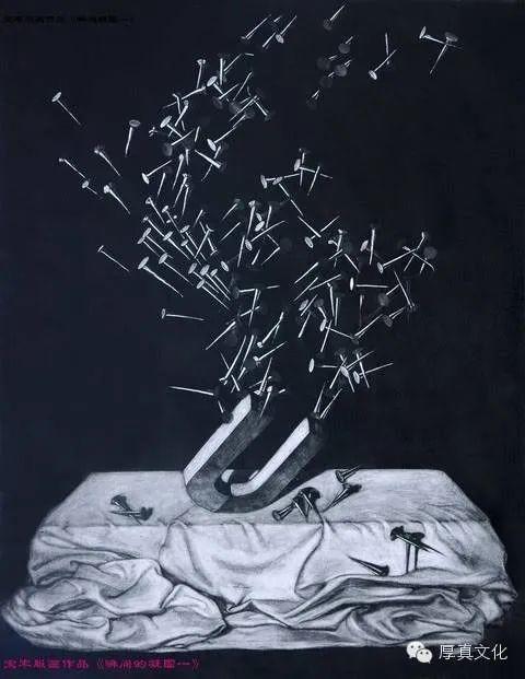 内蒙古当代美术家系列--金宝军 第8张