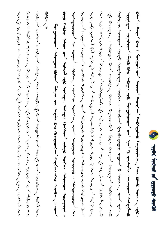 服饰之首——蒙古族冠帽 第11张