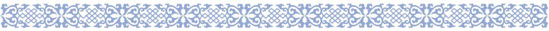 服饰之首——蒙古族冠帽 第27张