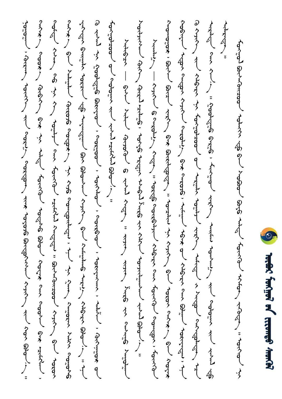 装点世界的蒙古族佩饰 | 女士篇 第5张