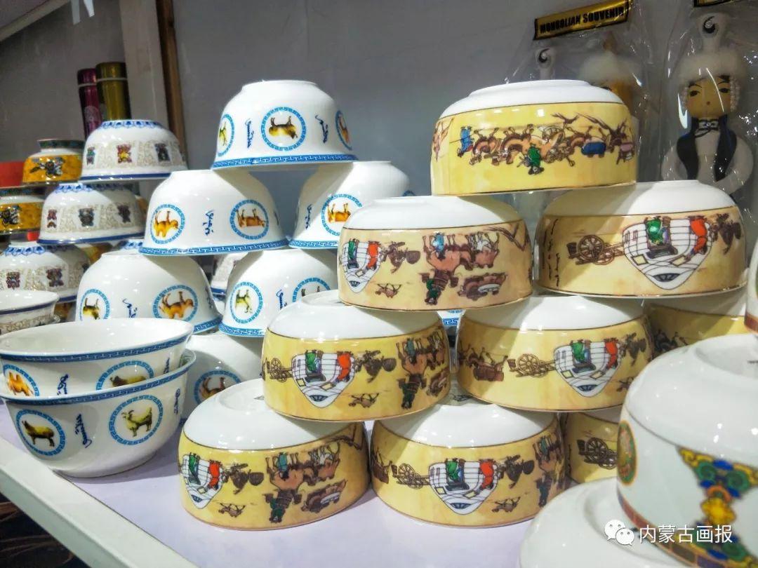 蒙古族文化艺术精粹——蒙古碗 第11张