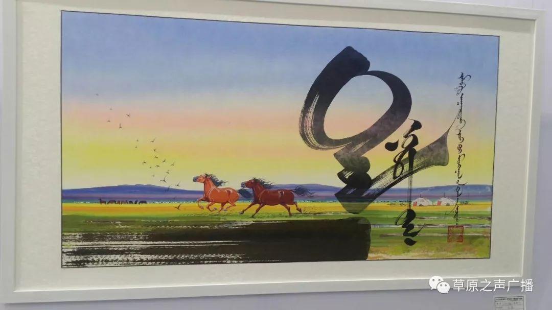 蒙古国书画展在乌兰察布举办 第4张