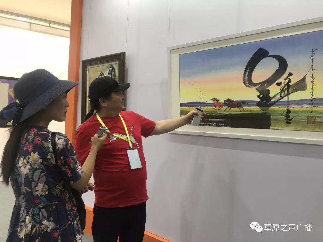 蒙古国书画展在乌兰察布举办 第15张