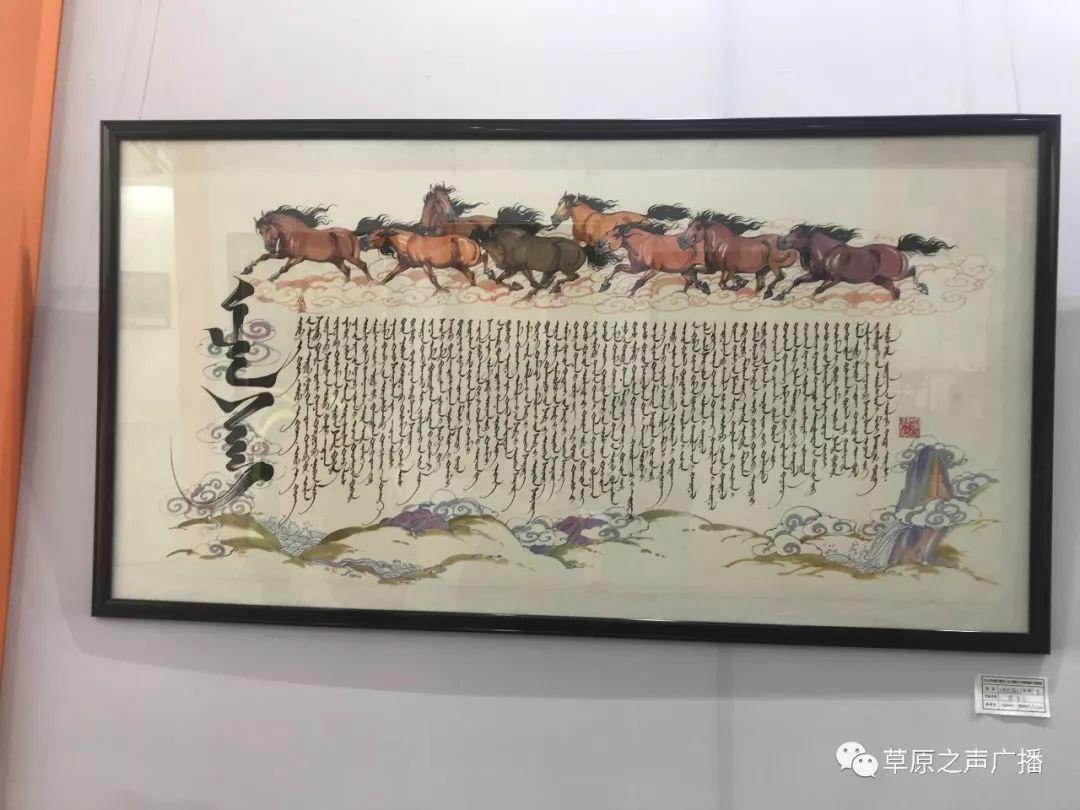 蒙古国书画展在乌兰察布举办 第17张